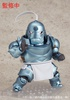 photo of Nendoroid Alphonse Elric