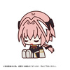 photo of Fate/Apocrypha UTATANE Collection: Rider of Black