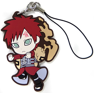 main photo of Ichiban Kuji Boruto Naruto Next Generations: Gaara