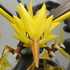 Zapdos Skill Museum special Figure