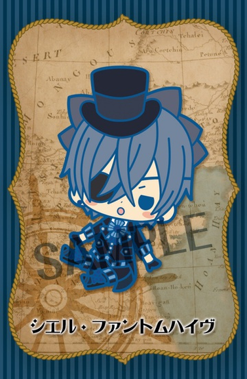 main photo of -es series nino- Gekijouban Kuroshitsuji ~Book of the Atlantic~ Rubber Strap Collection: Ciel Phantomhive