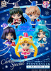 photo of Petit Chara! Sailor Moon Christmas Special External Solar System Warrior Edition: Sailor Uranus