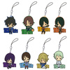 photo of Mobile Suit Gundam 00 Rubber Strap Collection: Graham Aker