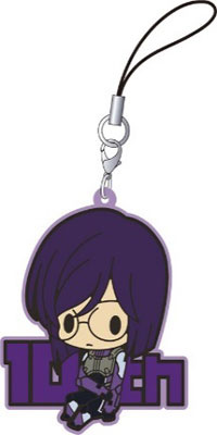 main photo of Mobile Suit Gundam 00 Rubber Strap Collection: Tieria Erde