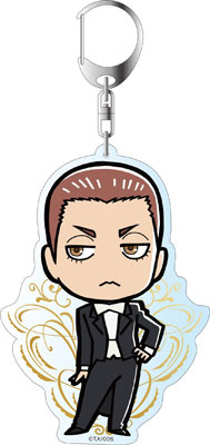 main photo of Welcome to the Ballroom Deka Keychain: Kiyoharu Hyoudou