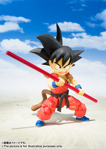 main photo of S.H.Figuarts Son Goku Child ver.