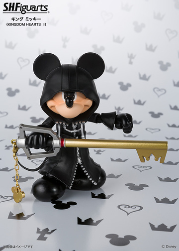 main photo of S.H.Figuarts King Mickey