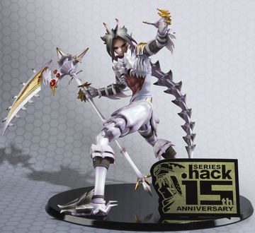 main photo of Figuarts ZERO Haseo 3rd Form White Ver.