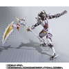 photo of Figuarts ZERO Haseo 3rd Form White Ver.