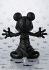 photo of S.H.Figuarts King Mickey