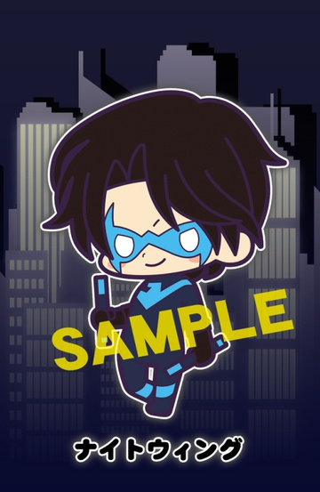 main photo of Rubber Strap Collection Batman Family: Night Wing