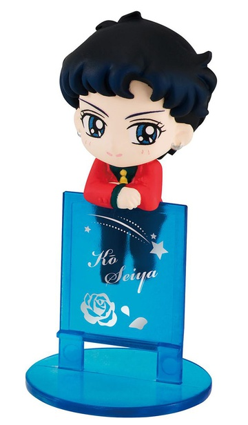 main photo of Ochatomo Series Sailor Moon Three Lights Set: Seiya Kou