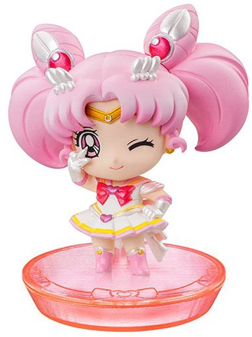 main photo of Bishoujo Senshi Sailor Moon Petit Chara Land ~Aratashii Nakam to Henshin yo! Hen~: Super Sailor Chibi-Moon ver. B