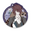 photo of Bungo Stray Dogs Trading Mirror Charm: Edgar Allan Poe