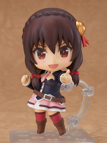 main photo of Nendoroid Yunyun