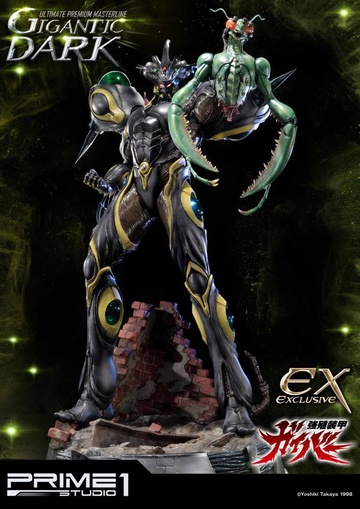 main photo of Ultimate Premium Masterline (UPMGV-03) Guyver Gigantic Limited Edition