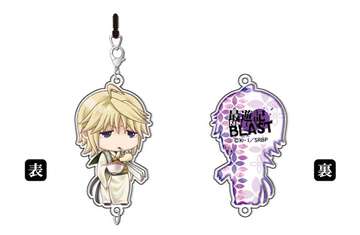 main photo of Saiyuki RELOAD BLAST Chain Collection: Genjyo Sanzo