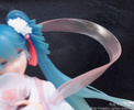 photo of Hatsune Miku Harvest Moon Ver.