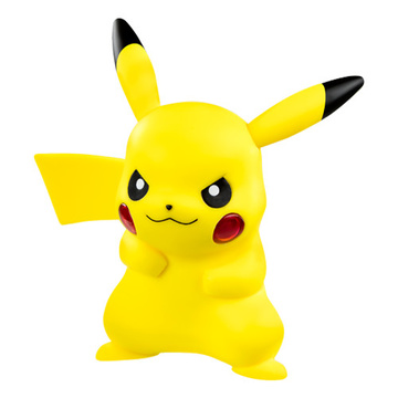 main photo of Pocket Monsters McDonald's Figure: Pikachu