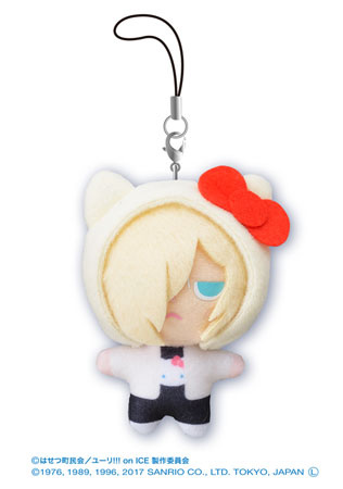 main photo of Yuri!!! on Ice x Sanrio Characters Puchinui Mascot: Yuri Plisetsky A Ver.