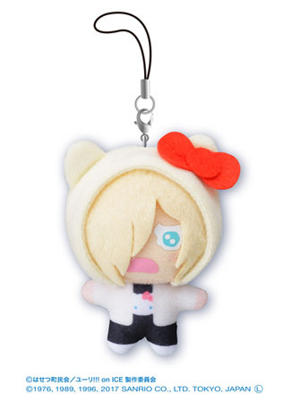 main photo of Yuri!!! on Ice x Sanrio Characters Puchinui Mascot: Yuri Plisetsky B Ver.