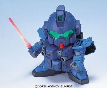 main photo of SD Gundam G Generation RX-79BD-1 Blue Destiny Unit 1