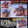 photo of SD Gundam G Generation MS-09RS Rick Dom Char Aznable Custom