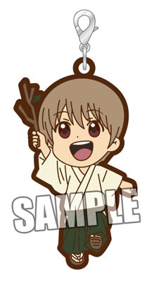 main photo of Gintama Trading Rubber Strap Part.2: Okita