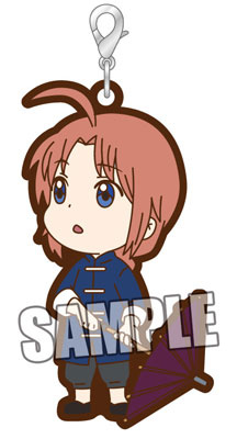 main photo of Gintama Trading Rubber Strap Part.2: Kamui