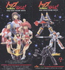 photo of GunBuster One Coin Figure Series: Jung Freud