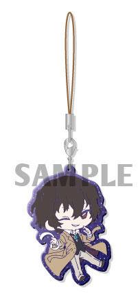 main photo of Bungo Stray Dogs Clear Rubber Strap: Osamu Dazai
