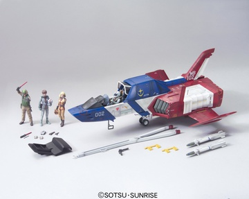 main photo of U.C. Hard Graph E.F.S.F. Multidiscipline Light Fighter FF-X7 Core Fighter