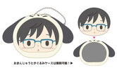 photo of Yuri on Ice x Sanrio Characters Omanjuu Niginigi Mascot: Yuri Katsuki & Pochacco