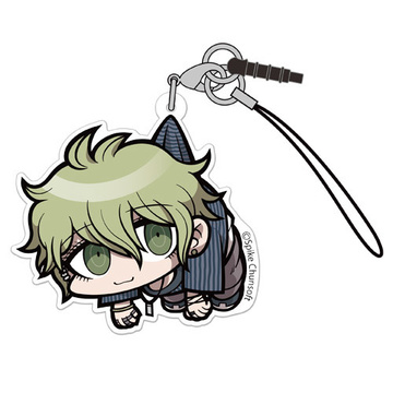 main photo of New Danganronpa V3 Minna no Koroshiai Shingakki Pinched Strap: Rantaro Amami