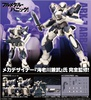 photo of 1/60 Full Metal Panic! ARX-7 Arbalest