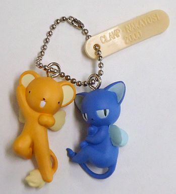 main photo of Kero-chan and Spinel Sun Keyholder