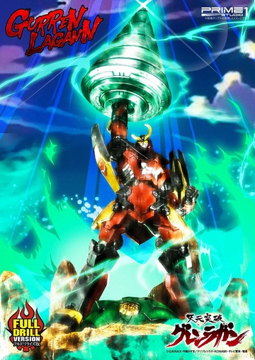 main photo of Ultimate Diorama Masterline (UDMGL-01) Gurren-Lagann Full Drill Ver.