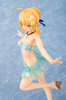 photo of Saber Resort Vacances Ver.