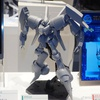 photo of HGUC RX-160 Byarlant