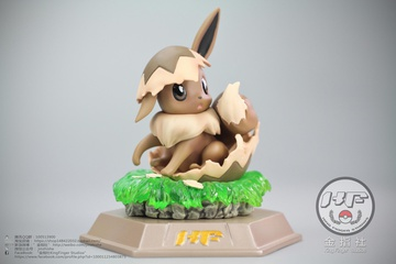 main photo of Evee Part 9 of 10