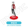photo of The Idolmaster Side M Acrylic Stand: Matsuki Sakaki