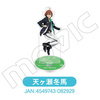 photo of The Idolmaster Side M Acrylic Stand: Touma Amagase