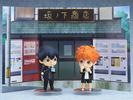 photo of Nendoroid Kageyama Tobio Jersey Ver.
