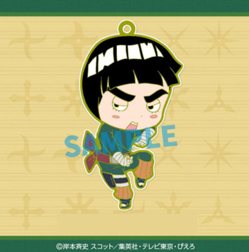 main photo of Toy'sworks Collection Niitengomu! Naruto: Rock Lee