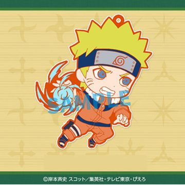 main photo of Toy'sworks Collection Niitengomu! Naruto: Uzumaki Naruto