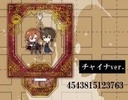 photo of Bungo Stray Dogs DEAD APPLE Chain Collection Stand Set: China ver. Dazai & Nakahara Various Animate Limited Ver.