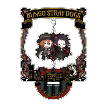 main photo of Bungo Stray Dogs DEAD APPLE Chain Collection Stand Set: Akutagawa & Nakahara