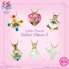 photo of Little Charm Sailor Moon 5: Cosmic Heart Compact