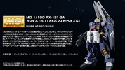 photo of MG RX-121-2A Gundam TR-1 [Advanced Hazel]