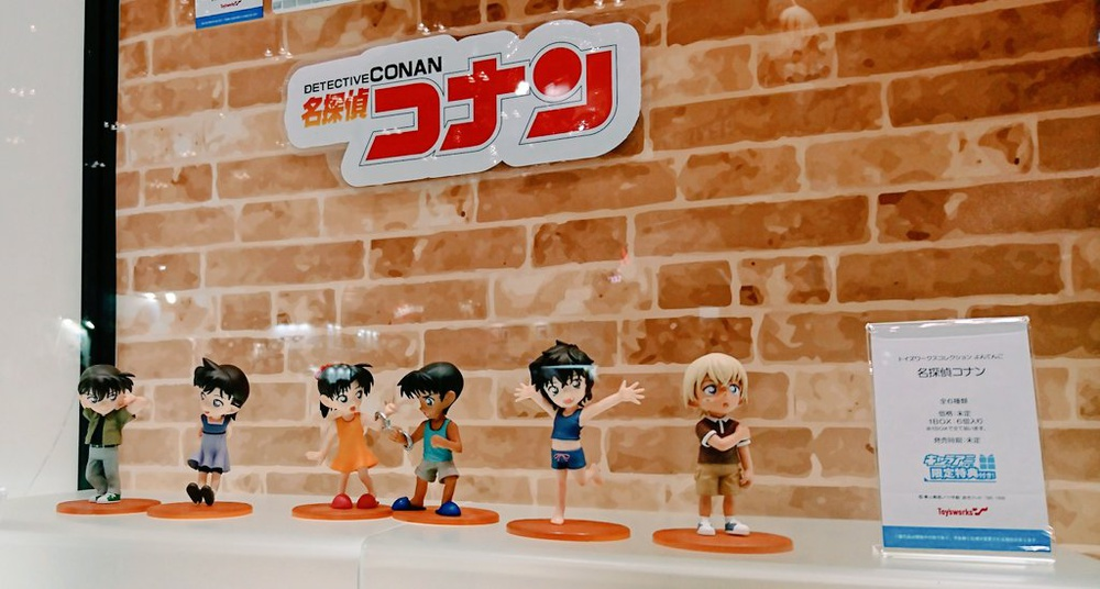 """#F63-345 Toys Works Yontengo 3/"""" figure Detective Conan Masumi Sera"""